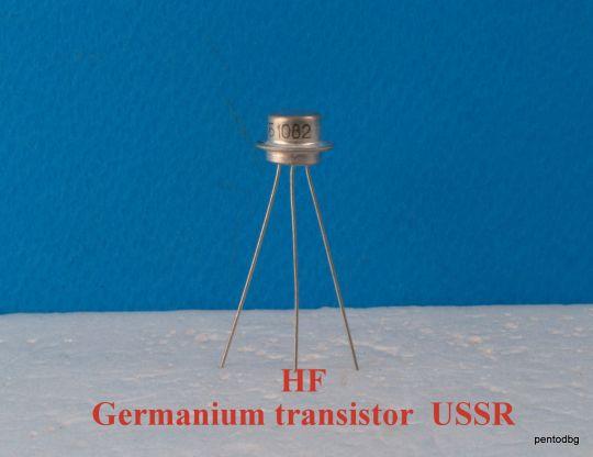 ВЧ германиев транзистор  ГТ320В PNP  200mW 200mA 15V 120MHz  СССР