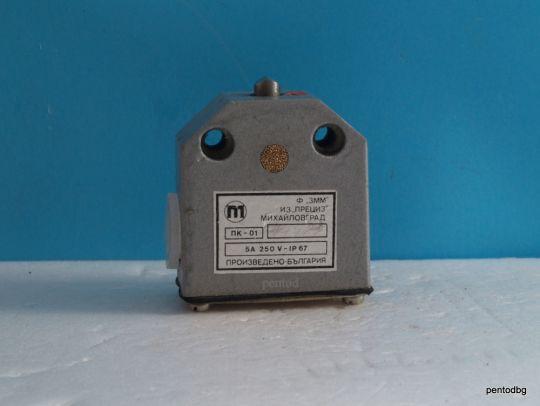Краен изключвател, (ПКЕ) ПК-01, SPDT-NO+NC, 5A/250VAC