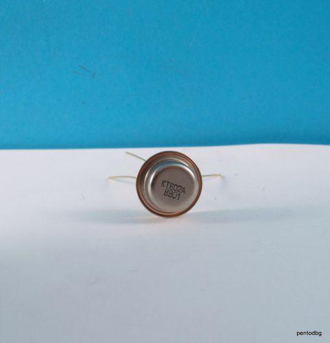 Транзистор  КТ602А NPN 75mA 100V 150MHz 0.8/2.8/W позлатени