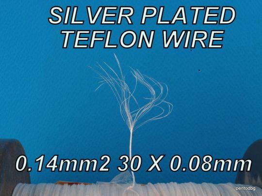Посребрен, тефлонов ,многожилен проводник МГТСФ 0.14 mm2  30X0.08mm
