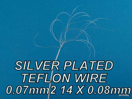 Посребрен, тефлонов ,многожичен проводник МГТСФ 0.07 mm2 14x0.08mm