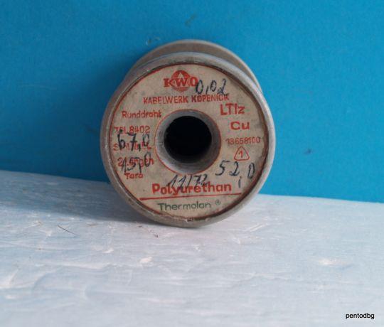 Емайлиран меден проводник 0,02 mm 52 гр.  зелен полиуретан   KWO Thermolan ГДР