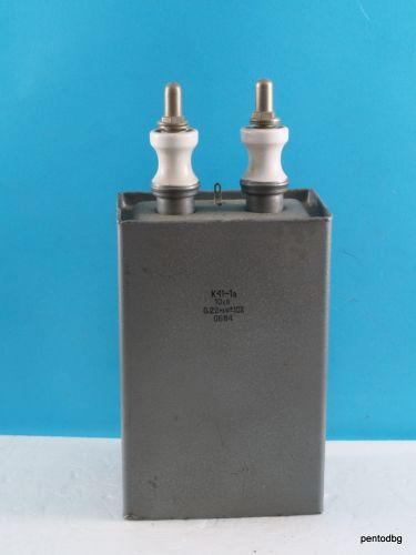 Кондензатор маслен  К41-1А  0,22uF 220nF 10% 10KV 10000V Tesla coil USSR