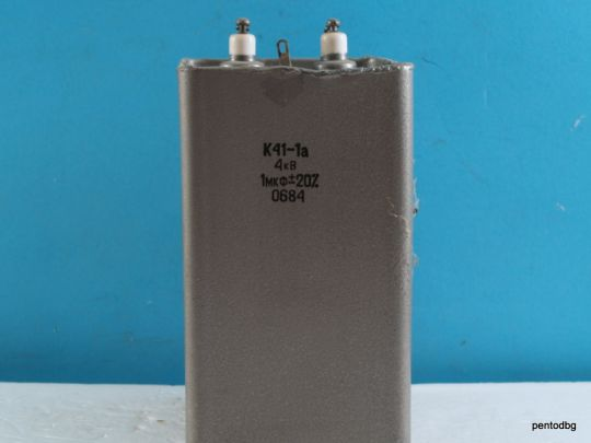 Кондензатор маслен  К41-1А 1uF +-20%  4KV 4000V СССР