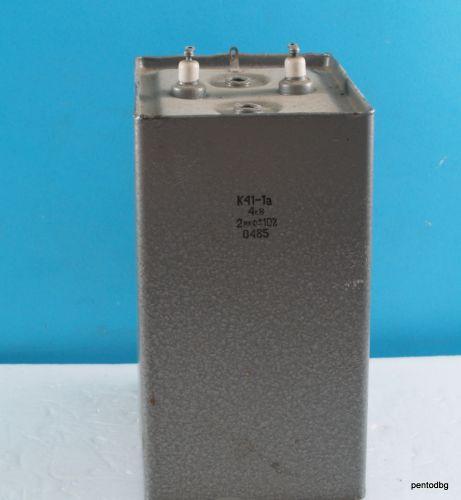 Кондензатор маслен  К41-1А 2uF 10% 4KV 4000V 4000V СССР