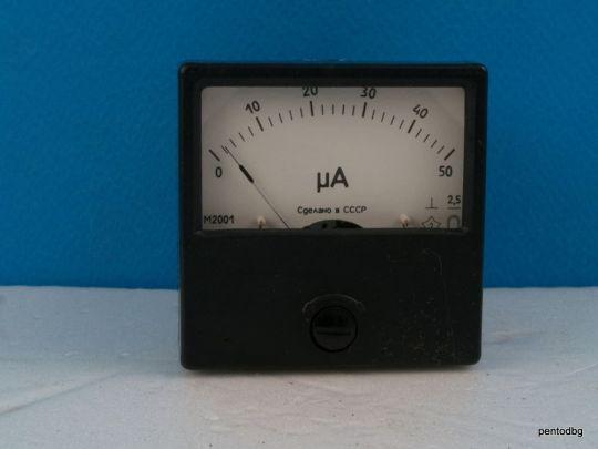 АНАЛОГОВ ПАНЕЛЕН МИКРОАМПЕРМЕТЪР  DC 0-50μA 2.5% М 2001  60mmX60mm
