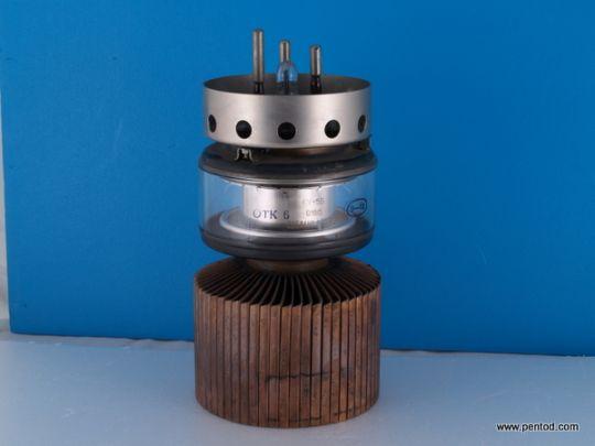 Мощен генераторен трио ГУ-5Б