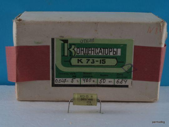 PETP  АУДИО КОНДЕНЗАТОР К73-15  0.047 мкФ 47нФ  400В +/-5% СССР
