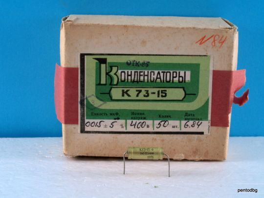 PETP  АУДИО КОНДЕНЗАТОР К73-15  0.015 мкФ 15нФ  400В +/-5% СССР