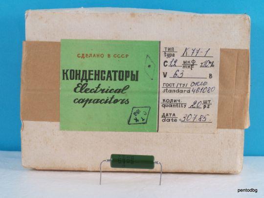 ПОЛИКАРБОНАТЕН АУДИО КОНДЕНЗАТОР К77-1  1,2мкФ  63В +/-10% СССР