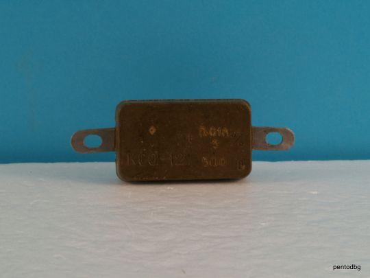 Слюден аудио кондензатор КСО-12А 1000пФ  1нФ 3000В +/-5% СССР