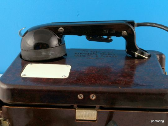 Телефонен апарат  полеви ТА-57 оригинален нов  СССР