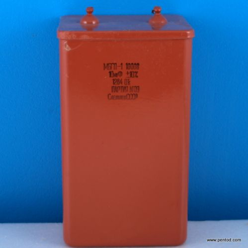 Кондензатор хартиено маслен МБГП-1 10мФ +/-10% 1000В