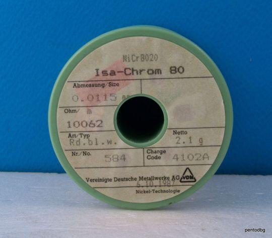 Нихром съпротивителен проводник 0.0115mm 56AWG 10062 Ώ/m    2.1gr  2415m