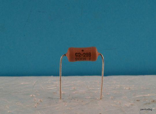 1,6MΩ ± 1% 0.5W С2-29В-0,5  прецизен малошумящ  тънкослоен метализиран резистор СССР