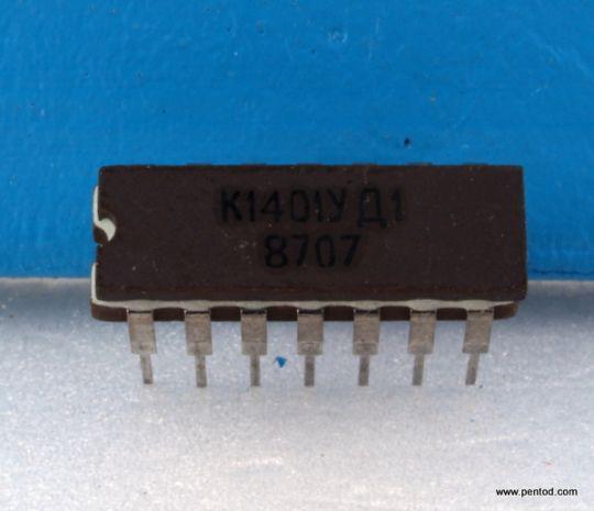 К1401УД1 / LM2900 4 операционни усилвателя