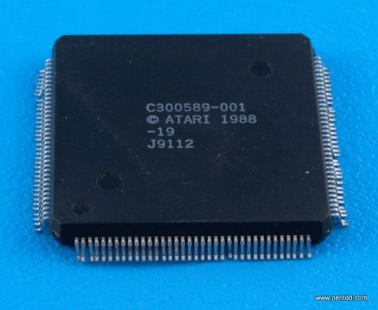 C300589-001 GST Memory Controller