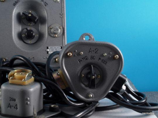 Вътрешно разговорно  устройство /интерком / P-124  /Р-124 Б  /
