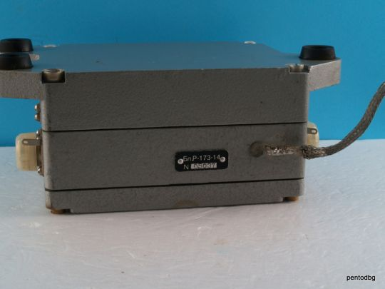 Блок Р-173-14  / антенно филтърен блок  / за радиостанция  Р-173М  /Р-173 /