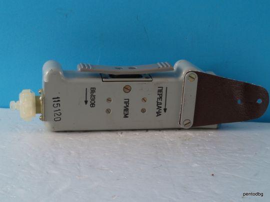 Нагръден превключвател за  шлемофон активен / с усилвател /  ПКН за  Р-174 АВСК Р-173М