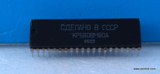 8-разряден микропроцесор КР580ВМ80А