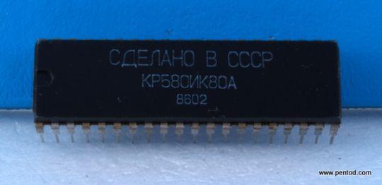 КР580ИК80А