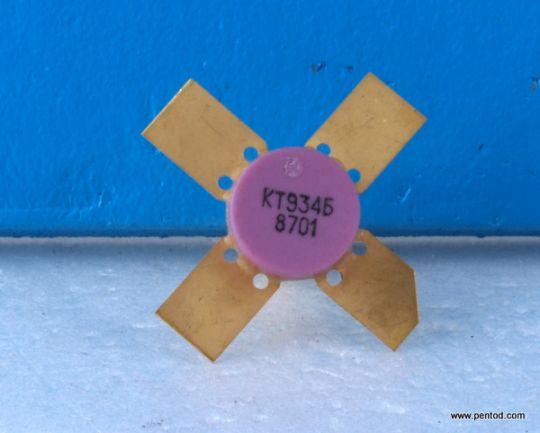 Мощен високочестотен транзистор  КТ934Б  / 100-400 MHz 1A 28V  15W   СССР