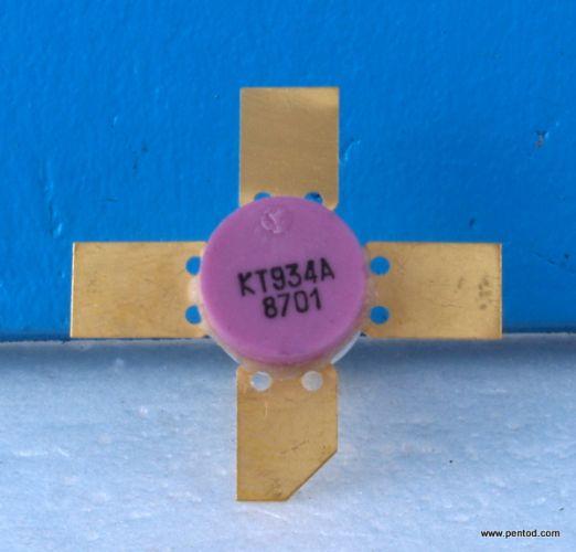 Мощен високочестотен транзистор  КТ934А  / 100-400 MHz 0,5A 28V  7,5W   СССР