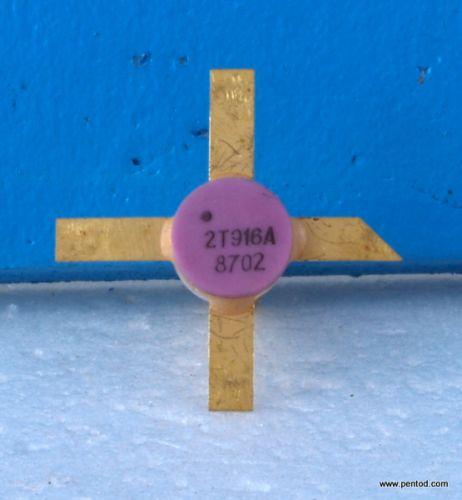2Т916А Транзистор Gold