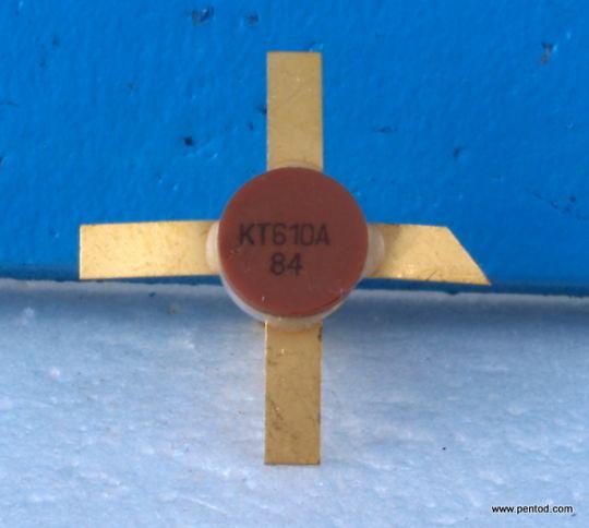Транзистор КТ610А NPN 0.3A 26V 1000MHz  1.5W СССР позлатен