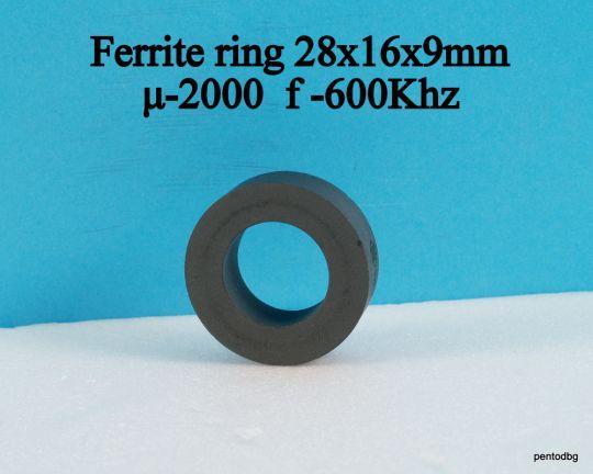 Тороидален феритен пръстен 28x16x9mm  μ-2000  f -600Khz М2000НМ1-Б  СССР