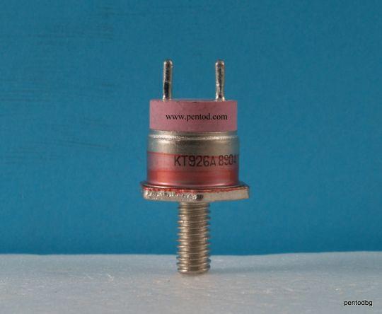 Мощен високочестотен високоволтов транзистор  КТ926А 50MHz 50W  150V    СССР