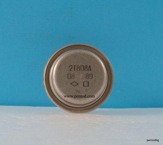 Мощен  транзистор  2Т808А / КТ808А /  10A  120V  50W  СССР