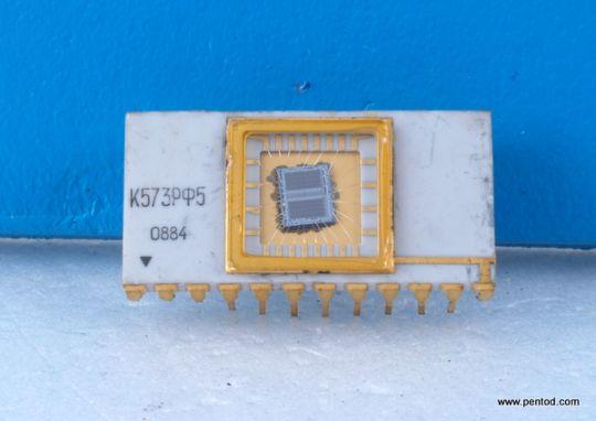 К573РФ5 SOVIET CERAMIC GOLD PIN IC