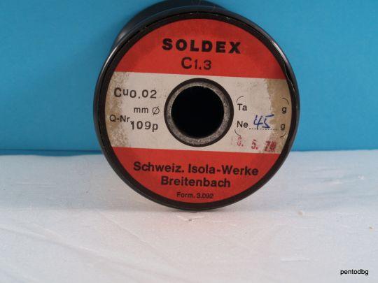 Емайлиран меден проводник 0,02 mm  45гр  червен полиуретан   Швейцария