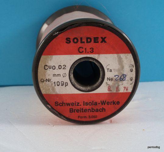 Емайлиран меден проводник 0,02 mm  268гр  червен полиуретан   Швейцария