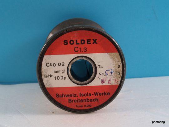Емайлиран меден проводник 0,02 mm  57гр  червен полиуретан   Швейцария