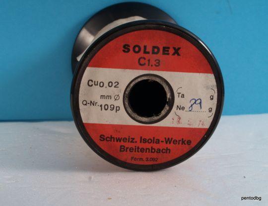 Емайлиран меден проводник 0,02 mm  89гр  червен полиуретан   Швейцария