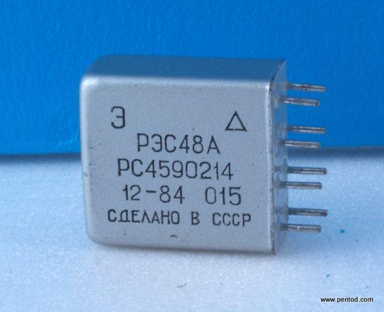 Реле РЭС48А РС4.590.214