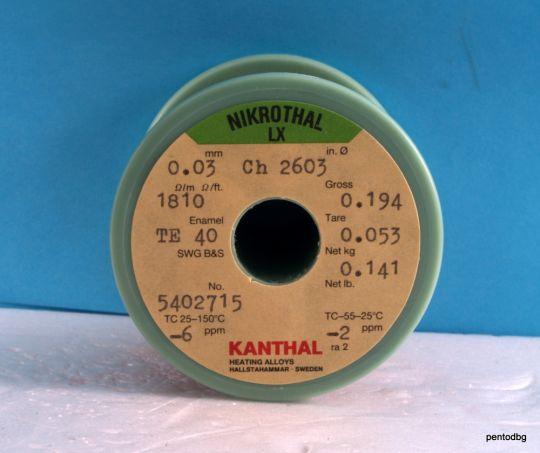 Емайлиран нихромов съпротивителен проводник 0.03mm  141gr~22000m 1810Ω/m NIKROTHAL LX KANTHAL