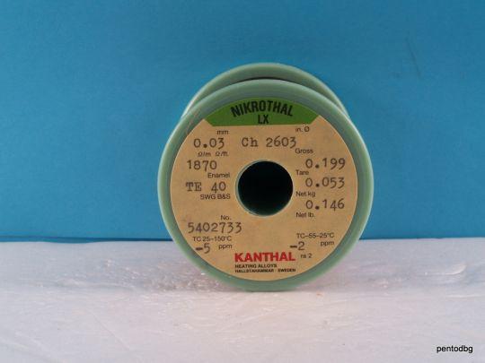 Емайлиран нихромов съпротивителен проводник 0.03mm 146gr~23000m 1870Ω/m  NIKROTHAL LX KANTHAL