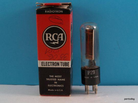 Радиолампа фотоелемент  320 -520nm IP29 RCA
