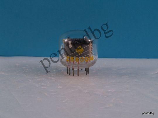 Цифрова лампа Z5600M RFT