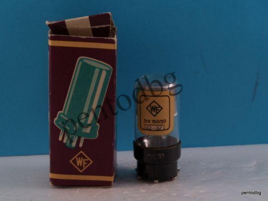 Радиолампа  STR150/20  каскаден стабилизатор на напрежение  RFT