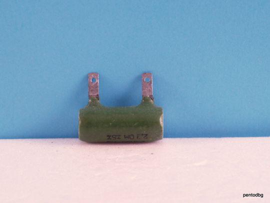 Резистор жичен   1,5Ω 10% 7,5W  ПЭВ-7,5  влагоустойчив СССР