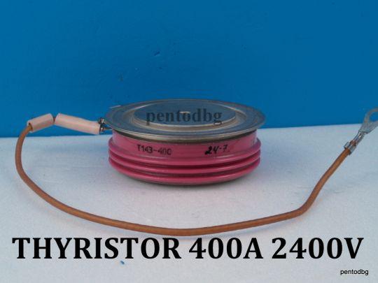 Тиристор Т143-400-24  400A  2400V  СССР