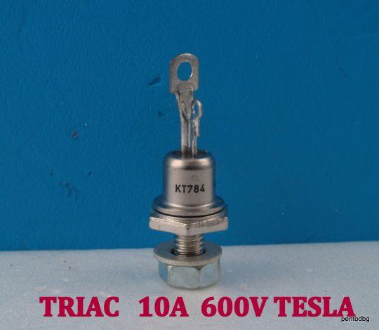 Симистор / триак / KT784  10A 600V   Tesla