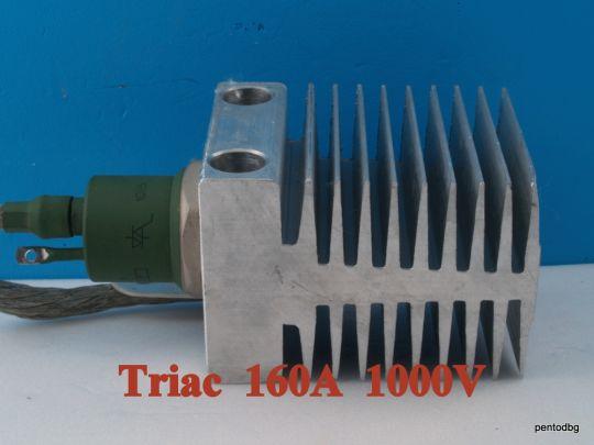 Симистор / триак / ТС160-10 160A 1000V  с радиатор   СССР