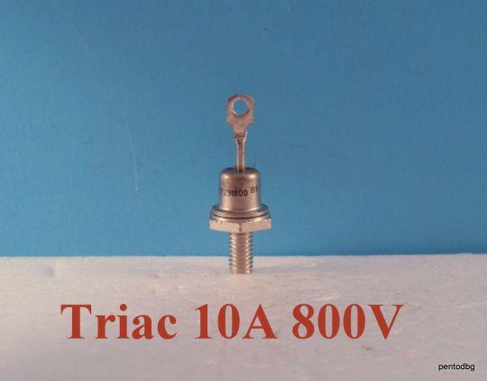 Симистор / триак /  KT729/800  10A  800V  Tesla