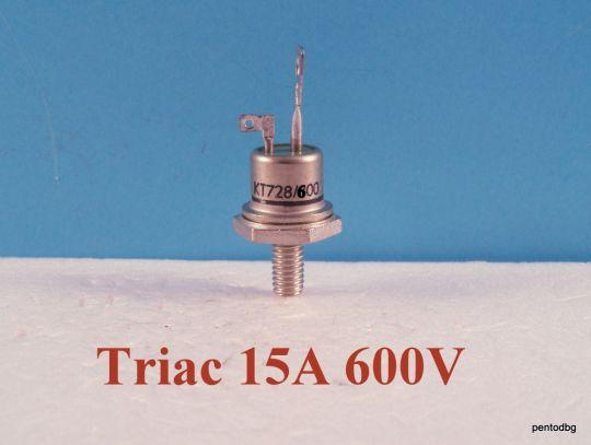 Симистор / триак /  KT728/600  15A  600V  Tesla